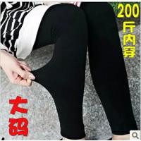 加大码女裤 200-230斤胖mm女裤黑色小脚裤高腰高弹显瘦春秋打底裤