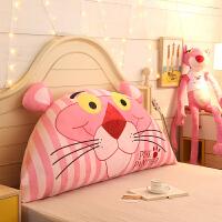 卡通床头靠垫可爱儿童抱枕床靠背垫韩式公主靠枕榻榻米软包大靠背 中粉红 粉红顽皮豹