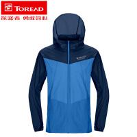 20180412031233510新款皮肤衣男士夏季超薄透气防晒衣户外风衣外套TAEF81801