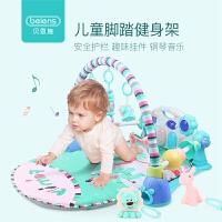 贝恩施脚踏钢琴健身架 婴儿多功能音乐架爬行垫 婴儿玩具