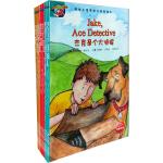 培生儿童英语分级阅读 第10-12级(12册图书 3张CD)