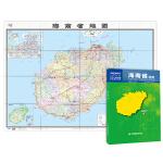 中华人民共和国分省系列地图:海南省地图(1.068米*0.749米 盒装折叠)