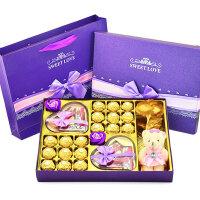 汉馨堂 夹心情人节巧克力礼盒装(内含德芙)情人节生日礼物送女友300g 情人节巧克力