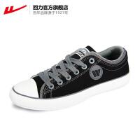 上海回力帆布鞋男秋季透气低帮休闲男鞋学生鞋运动板鞋韩版潮流鞋子男