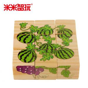 【【领券立减50元】米米智玩 儿童节礼物幼儿益智玩具木质3D立体拼图宝宝木制积木6面9粒拼图(水果乐园)活动专属