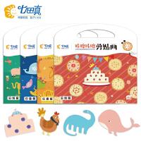 七田真儿童剪纸套装幼儿园手工剪纸书宝宝益智早教玩具专用纸教具
