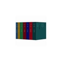 天同码:中国商事诉讼裁判规则(全七册) 陈枝辉 蒋勇 法律出版社