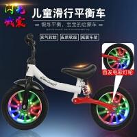 儿童平衡车 儿童礼品自行车无脚踏减震闪光男女滑行车两轮自行车溜溜车1-3-6新款