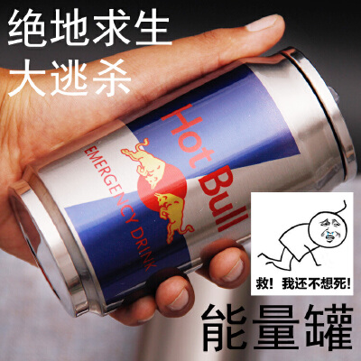 绝地求生大逃杀steam游戏周边保温水杯cos吃鸡杯子能量饮料易拉罐