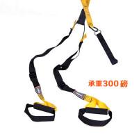 腹肌悬挂式训练带拉力绳家用运动器材门上训练器 支持礼品卡支付
