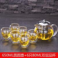 双层隔热玻璃茶具小茶杯套装 喝茶功夫茶碗透明花茶杯子6只装SN0962