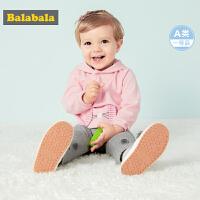 巴拉巴拉童装婴儿卫衣男童打底衣2018新款宝宝休闲套头上衣