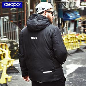 【限时抢购到手价:255元】AMAPO潮牌大码男装冬季加肥加大码宽松保暖连帽羽绒服肥佬外套男