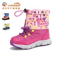 【618大促-每满100减50】CAMKIDS童鞋棉靴2017冬季新款保暖男女童中大童户外雪地靴