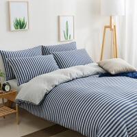 天竺棉四件套全棉简约双人针织棉被套床单纯棉床笠床上用品三件套 乳白色 蓝灰中条