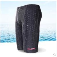 韩版新款鲨鱼皮五分泳裤男温泉大码泳裤时尚男士游泳装备