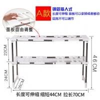 不锈钢可伸缩下水槽架厨房置物收纳架锅架层架 水槽置物架储物架