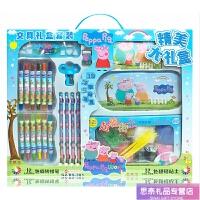 文具套装礼盒幼儿园学习用品批发儿童生日礼物活动奖品文具学生
