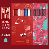 KACO书源字母笔锦鲤限定中性笔套装中国风古风个性创意学生用黑色水笔0.5mm按动式签字笔复古马卡龙圣诞套装