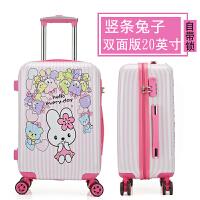 儿童拉杆箱女20寸小公主行李箱宝宝旅行箱ut可爱卡通登机箱男女皮箱 粉色小白 20寸(高配版)送