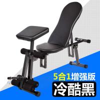 哑铃凳多功能仰卧板健身器材家用仰卧起坐卧推飞鸟健身腹肌板折叠