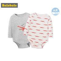 巴拉巴拉新生儿衣服两件装男婴连体衣开档儿童居家服宝宝爬服哈衣