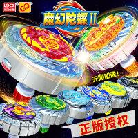 灵动创想 魔幻陀螺2代 焰天火龙王儿童陀螺玩具战斗王豪华对战套装