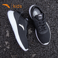 安踏(ANTA)官方旗舰店儿童男童鞋运动鞋中大童透气网面跑步鞋6~16岁A31835551