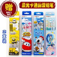 晨光小学生铅笔hb儿童幼儿园卡通橡铅笔皮头批发考试专用2盒装