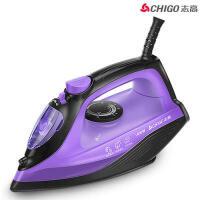 Chigo/志高 电熨斗家用手持蒸汽熨斗 便携迷你电熨斗 小型电烫斗
