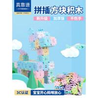 幼儿童拼装方块积木男孩女孩3-6岁拼插数字玩具宝宝1-2岁开发智力