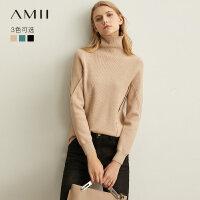 【领券下单立减130元】Amii极简慵懒风时尚条纹毛衣外套女洋气秋冬款蝙蝠袖长款针织开衫