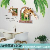 立体墙贴纸贴画客厅房间创意自粘墙墙面装饰长颈鹿树叶绿叶墙贴装饰 墙贴ins少女墙贴装饰 创意个性墙贴纸自粘<大