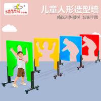 儿童钻洞玩具墙幼儿园户外游戏道具感统训练器材人形造型墙可移动