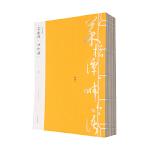 线装典藏:菜根谭・呻吟语(全四册)