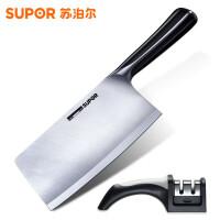 苏泊尔切片刀不锈钢菜刀厨师刀切菜刀家用厨房切片刀锋利切肉刀KE200AD1 磨刀器组合