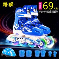 路狮溜冰鞋儿童全套装旱冰鞋滑冰鞋轮滑鞋男女可调闪光