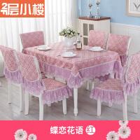 餐桌布椅套椅� 套�b椅子套罩家用�W式茶�� �_布�L形�x桌布� 布�定制 +