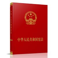 《中华人民共和国宪法》(宣誓本)2018宪法 宪法2018 新修订宪法 新宪法 宪法宣誓
