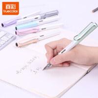 真彩小清新钢笔 正姿书法男女学生用练字书写 儿童成人墨水钢笔