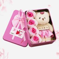 七夕情人节礼物送女友香皂花礼盒创意礼品铁盒香薰玫瑰花小熊送女友送闺蜜送老婆生日礼物 香皂花礼盒