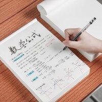 网格本加厚网格纸草稿纸女大学生用数学计算横线草稿本像素画小方格子本方格本白纸本空白笔记本子批发