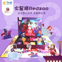 火星猪骑士救公主儿童益智玩具教育桌游亲子玩具女孩子游戏