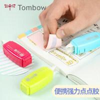 日本tombow蜻蜓点点胶学生用双面胶带DIY手账少女可爱粘性强便携可换替芯联新办公文具