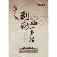 健康之路-刮痧一身轻(2片装)DVD( 货号:779983122)