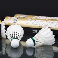 【支持礼品卡】黄金1号三段式羽毛球耐打鹅毛球 一桶12只装v4u