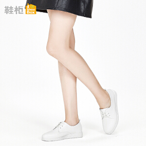 达芙妮集团鞋柜2018春季低帮单鞋圆头深口小白鞋休闲板鞋