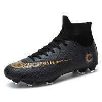 足球鞋CR7高帮足球鞋男碎钉TF女童儿童防滑AG长钉学生训练鞋