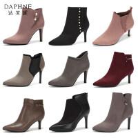 Daphne/达芙妮冬季清仓细高跟女靴马丁靴女休闲圆头粗跟学院风短筒女靴反季清仓