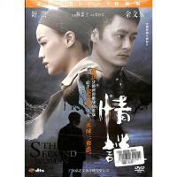 情谜(特别版)DVD9( 货号:15181104400030)